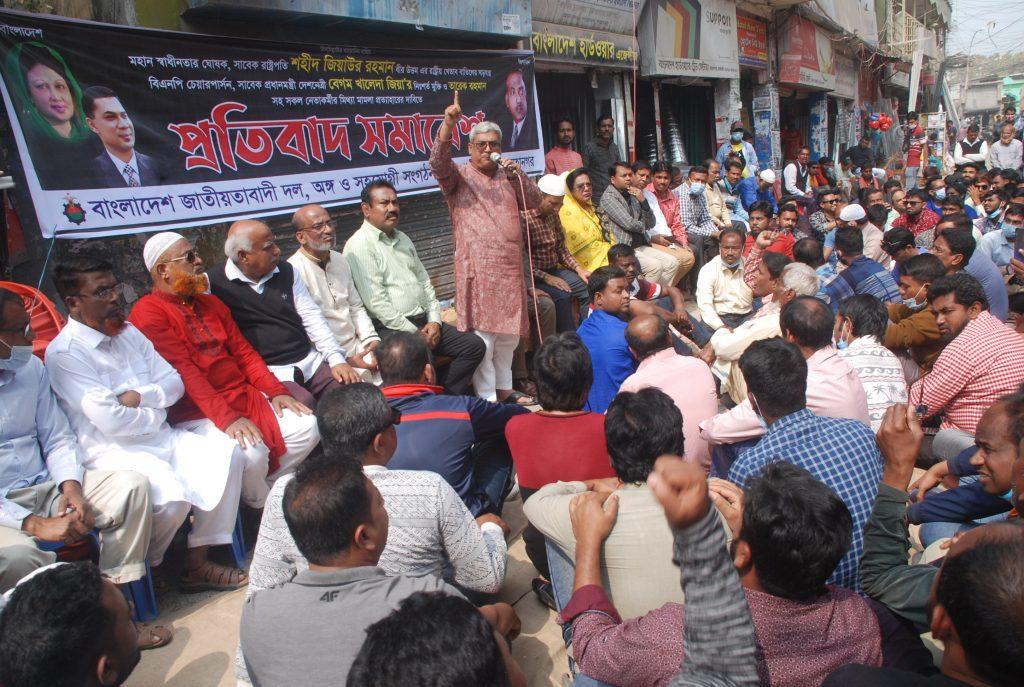 রাজশাহীতে বিএনপির প্রতিবাদ সমাবেশ অনুষ্ঠিত