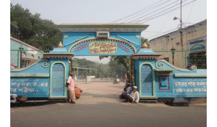 হজরত শাহ মখদুম (রহ.) দরগা জামে মসজিদে প্রধান জামাত