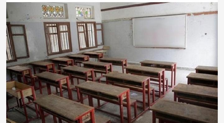 শিক্ষাপ্রতিষ্ঠানের ছুটি আরেক দফা বাড়লো