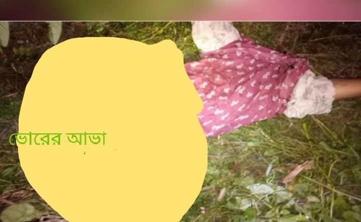 পুঠিয়ায় পাট ক্ষেত থেকে নারী গলা কাটা মরদেহ উদ্ধার