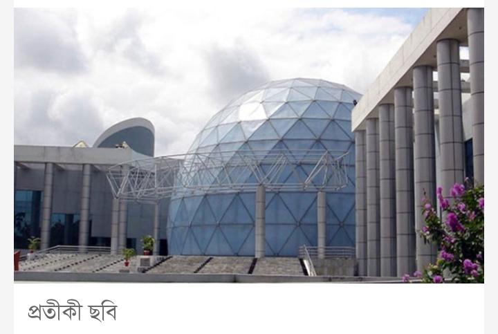রংপুরে স্থাপন করা হবে 'বঙ্গবন্ধু শেখ মুজিবুর রহমান নভোথিয়েটার