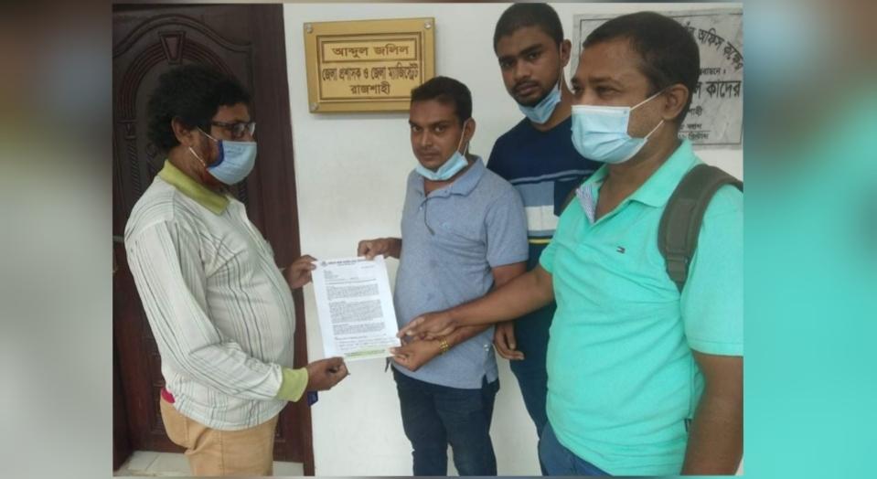 রাজশাহী জেলা প্রশাসককে বিএমএসএফ এর স্মারকলিপি প্রদান